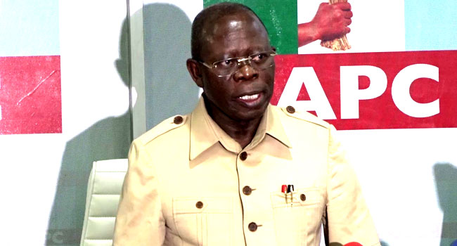 Oshiomhole Tells Security Agencies To Arrest Trouble Makers During Poll-SurgeZirc ng