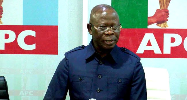 PDP Calls On Oshiomhole To Disclose Primary Six Certificate-SurgeZirc ng