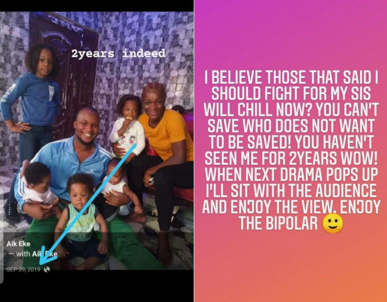 """""""It Was All A Lie!"""" Chacha Eke Faani Fights Brother For Meddling In Her Marriage-SurgeZirc NG"""